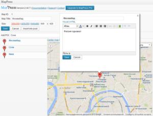 Google Maps - как вставить на сайт гугл карту?