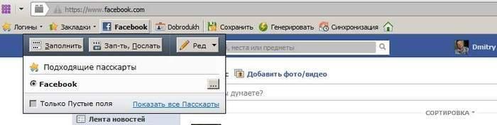 Ваш менеджер паролей - RoboForm