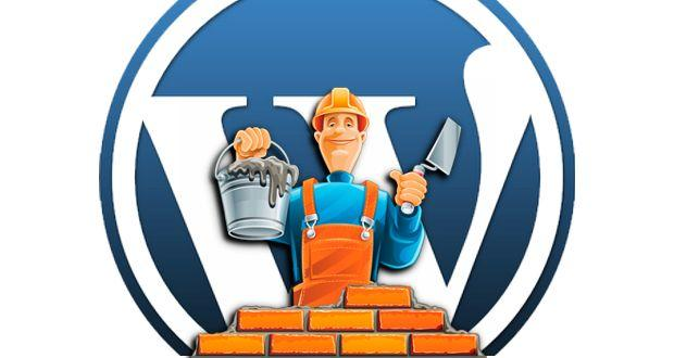 Как установить WordPress?