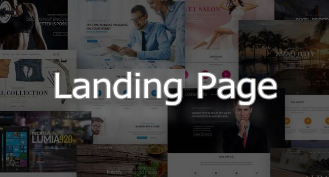 5 способов создать идеальную целевую страницу (Landing Page)