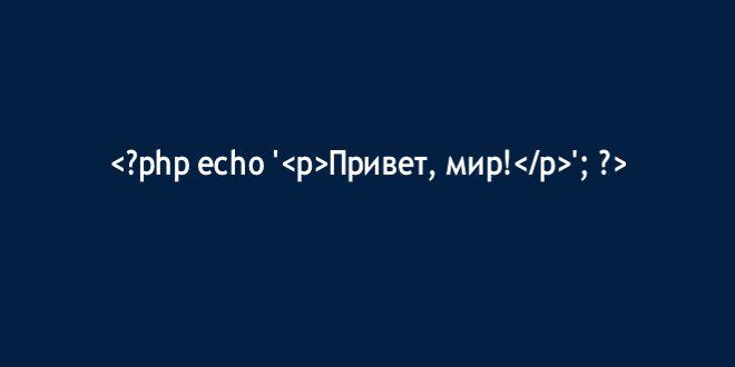 Правила безопасного добавления кода в WordPress
