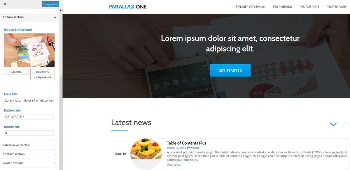 Parallax One-02