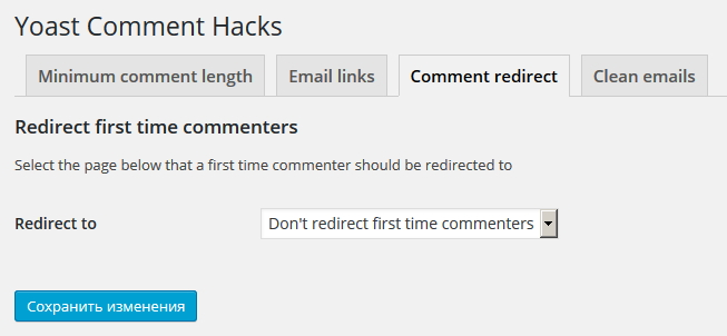 Yoast Comment Hacks 3