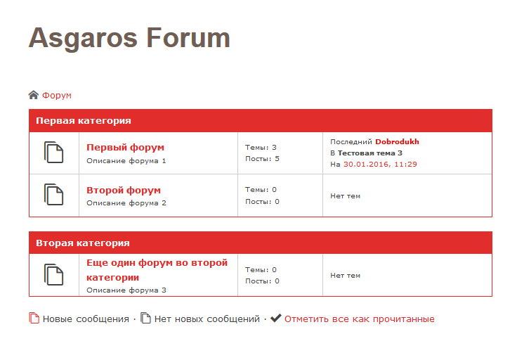 Asgaros Forum общий вид
