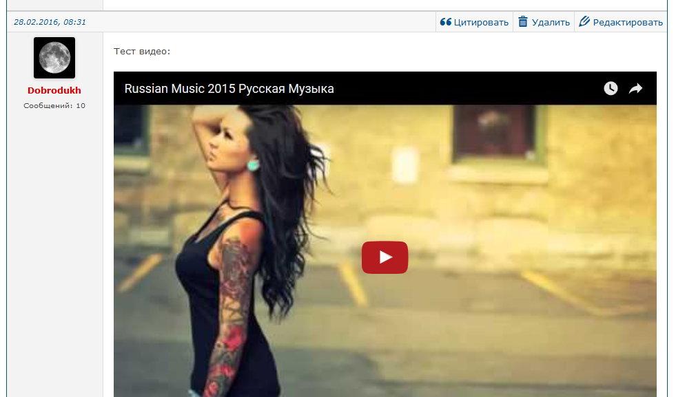 Asgaros Forum - вставка видео