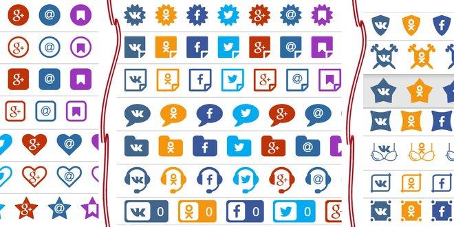 Новые социальные кнопочки iShare - Share Social Buttons