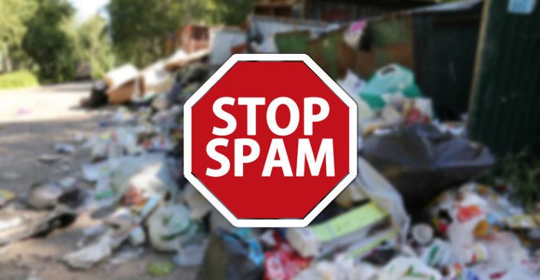 Как предотвратить появление спама и защитить ваш WordPress блог