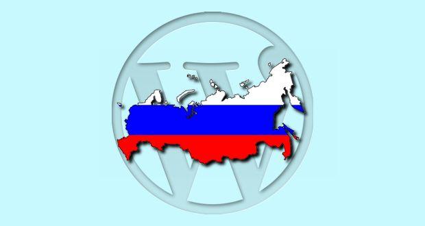 Дайджест - Рунет от 05 августа 2013