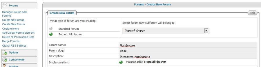 Simple:Press Forum - настройка подфорума