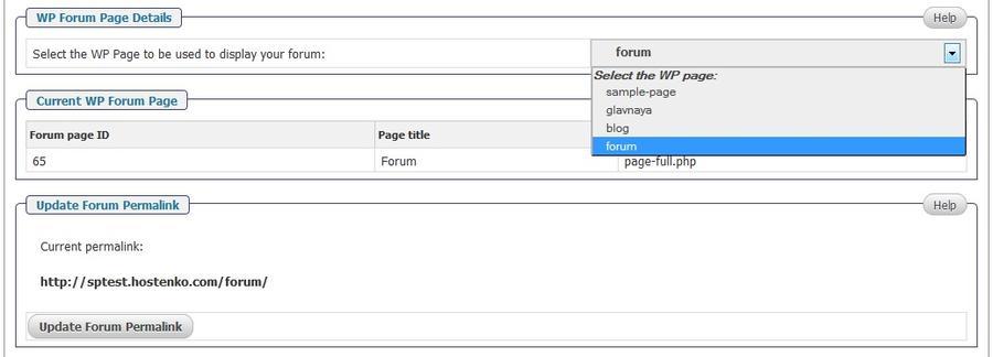 Simple:Press Forum - Настройка стартовой страницы