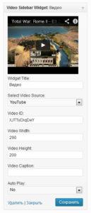 Video Sidebar Widgets