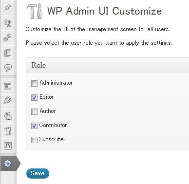 wp-admin-ui-customize