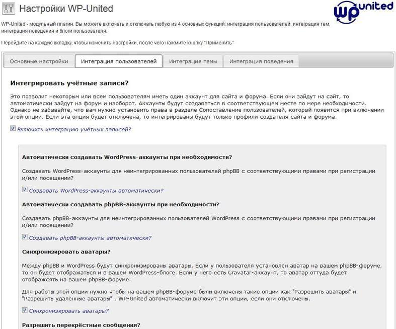 wp-united-phpbb3-10