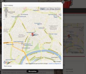 Google Maps Widget 2