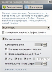 WordPress security 2