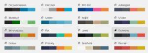 admin color 1