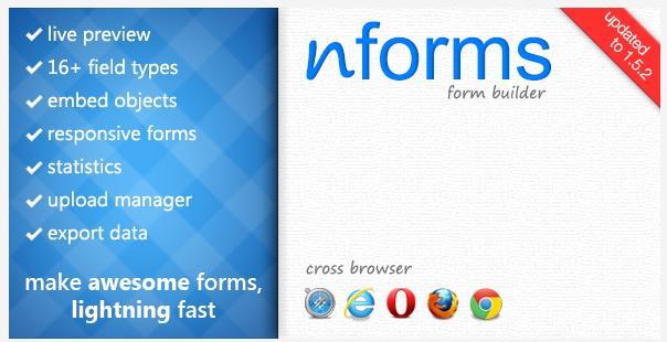 nForms - Форма обратной связи - восемь лучших WP плагинов