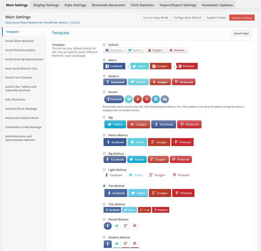 Easy Social Share Buttons - настройки