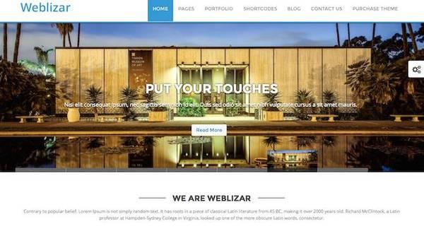 weblizar