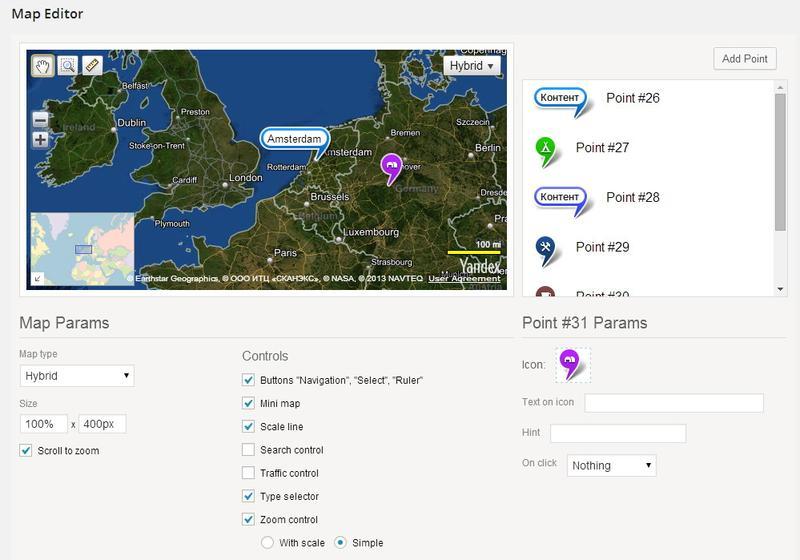 SemanticWP Yandex Maps