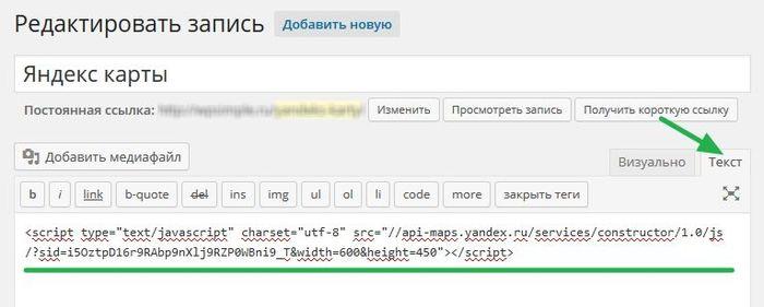 Yandex maps 02