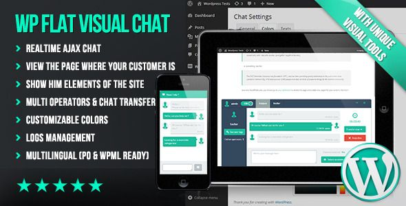 WP Flat Visual Chat - На связи с клиентами