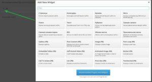 Page Builder by SiteOrigin 2