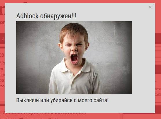 Adblock Plus  & Adblock Notify