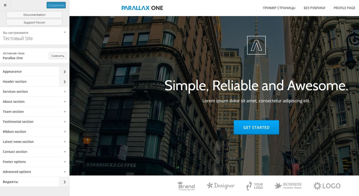 Parallax One-01