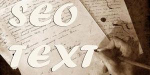 SEO текст. 10 советов по написанию.