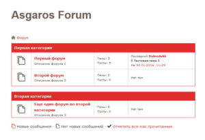 Asgaros Forum 3