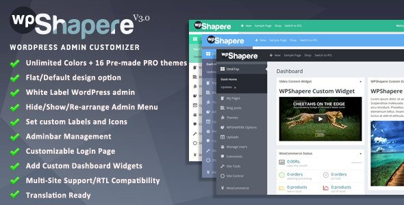 Wordpress Admin Theme - WPShapere