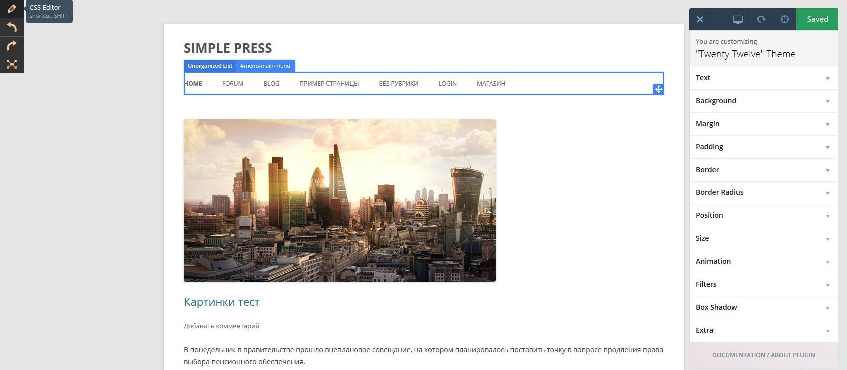 Yellow Pencil - визуальный композер для вашей WordPress темы