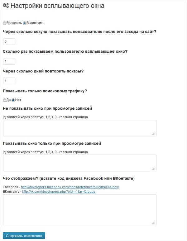 Boom Social - активизируем соц. сети и подписчиков.