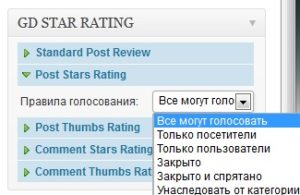 GD Star Rating -6