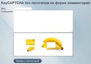 KeyCAPTCHA. Капча - пазл.