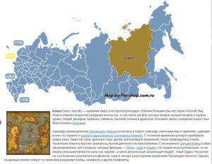 Interactive maps russia 2