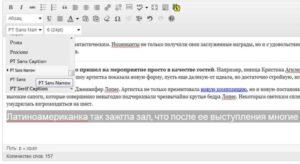 SUPREME GOOGLE WEBFONTS