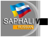 Saphali-Woocommerce-Russian