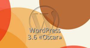 WordPress 3.6 Oscar