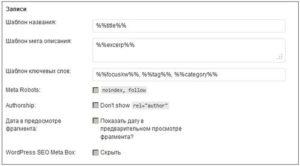 Yoast WordPress SEO 4-1