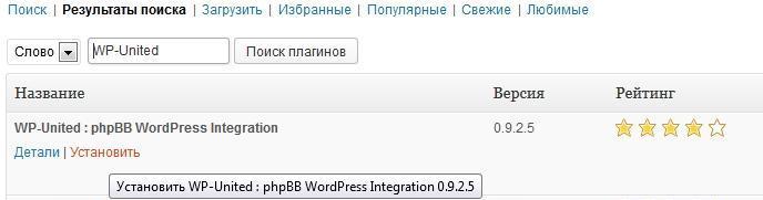 wp-united-phpbb3-1